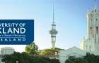 新西兰留学奥克兰大学UP教育学院预科介绍