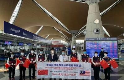 中国8名医疗专家组抵马,协助大马抗击疫情
