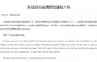2020年5月份中国大陆地区雅思/托福/GRE考试又、双、��、��取消了!