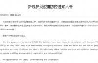 重磅!中国大陆五月雅思考试确定取消,考生如何应对?