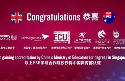 考研国家线公布!申请新加坡留学读研,择校有惊喜!