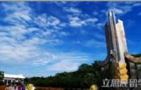 马来西亚北方大学中国留学生申请越来越多,去马来西亚北方大学怎么样?