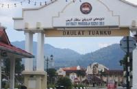 马来西亚留学:为什么越来越多中国留学生选择苏丹依德利斯师范大学!