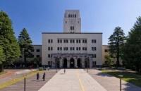 日本的理工科老大――东京工业大学