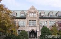 日本顶尖的女子大学:御茶水女子大学!