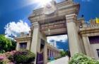 了解了博仁大学的入学申请,你会胜券在握!