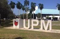 不负所托,顾老师助夏同学顺利入读马来西亚博特拉大学!