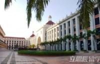 机会是给有准备的人,恭喜x同学成功获录泰国易三仓大学offer