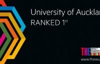 """奥克兰大学""""世界大学影响力排名""""再夺桂冠!"""