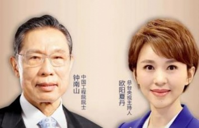 """钟南山连线海外留学生:在线答""""疫""""解惑全记录"""