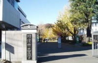 低GPA的他,是如何获得横滨市立大学青睐的?