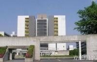 日本四大工业大学之一:名古屋工业大学