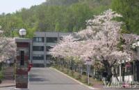 日本国立大学中唯一社会科学系单科大学――小樽商科大学