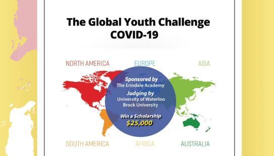 全球青少年COVID-19论文演讲比赛报名参赛通知!