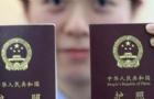 泰国留学出境的注意事项