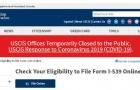 美国移民局放宽外国人签证有效期!非移民类可延长240天!