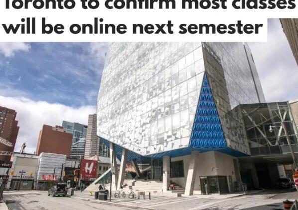 定了!约克、RU、渥大等高校秋季学期延续网课!