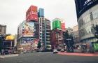 日本入境限制政策:海外中国公民注意!