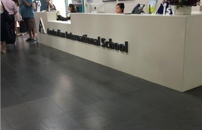 新加坡澳大利亚国际学校为什么更适合低龄学生留学?