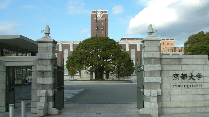 疫情下日本部分帝国大学所需的语言成绩!