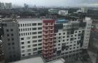 高性价比留学:马来西亚公立大学如何申请