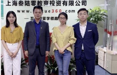 欢迎泰国兰实大学老师来访上海立思辰留学