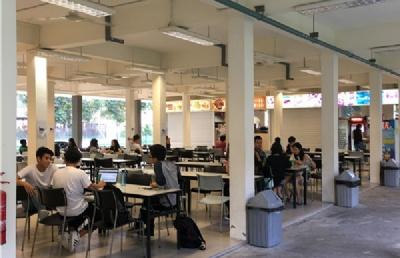 科廷大学新加坡商学院