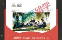 开启新人生!为了兴趣学习选择澳大利亚国立大学!