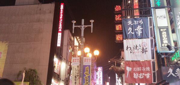 日本紧急事态宣言全面解除,留学生赴日指日可待!