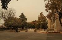 圣地亚哥大学录取要求公布,中国学生想申请究竟有多难?
