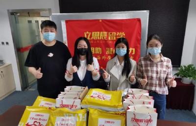 @加拿大留学生:四万个口罩已寄出,请查收!