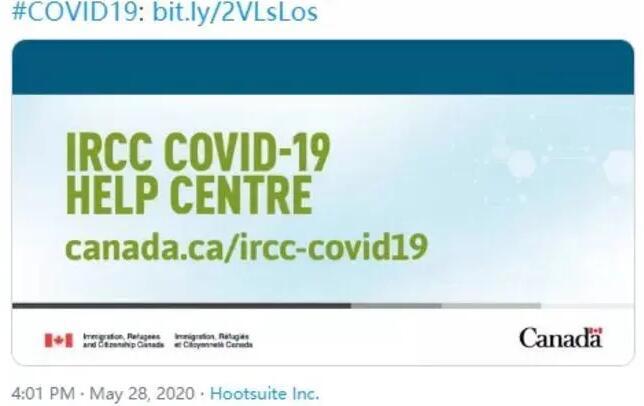 重磅!加拿大移民部发布临时学签和毕业工签变更,接受不完整的申请!