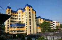 世界顶尖名校--马来亚大学