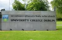 出国考研两手抓,助力圆梦都柏林大学