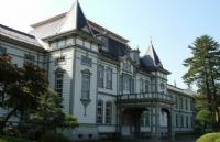 日本山形大学,那些不为人知的秘密!