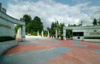韩国女大双壁之――首尔女子大学