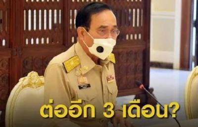 7月1日有望全面解禁,泰国酒店业股票飙升