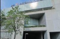易三仓大学管理专业