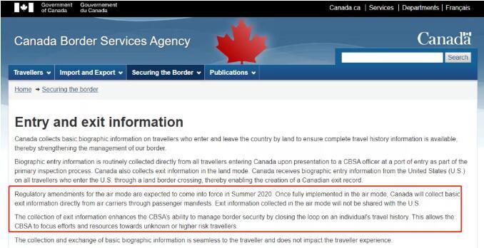 华人和留学生注意:加拿大全面实施史上最强边境新规!