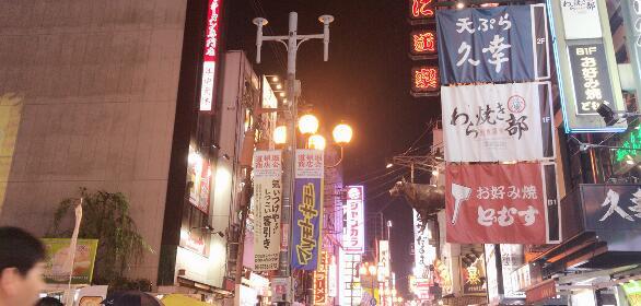 7月生在留被保留!留学生何时才能去日本留学?