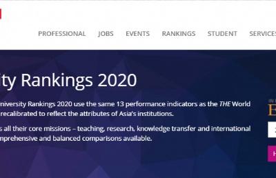 2020泰晤士亚洲大学排名重磅出炉!马来西亚国民大学排名上升