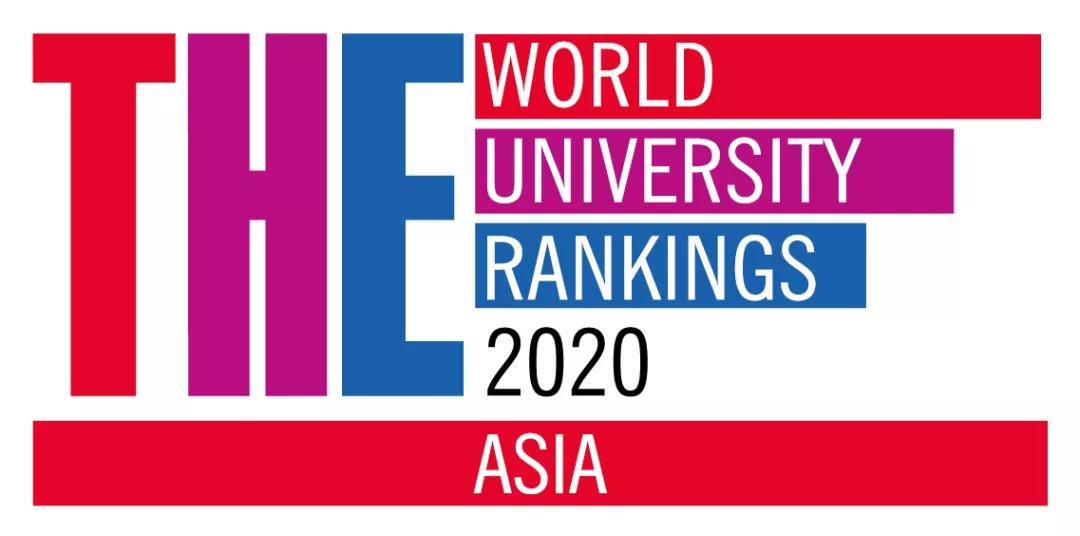 2020泰晤士亚洲大学排名公布,日本110所院校入围!