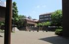 就业率高的日本大学有哪些?快来看看这份排名!