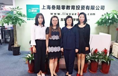 新加坡PSB学院校方代表到访立思辰留学上海总部,揭秘PSB学子升学世界名校那些事儿
