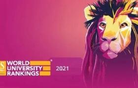 不去公立大学,在新加坡一样能入读QS排名前100的世界名校课程!