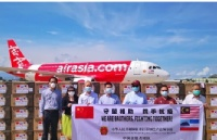 中国驻哥打基纳巴卢总领馆向沙巴州政府捐赠第三批防疫物资