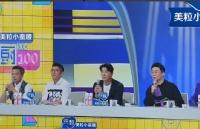 CAA学生入选湖南卫视《鲜厨100》,角逐《中餐厅4》青春合伙人