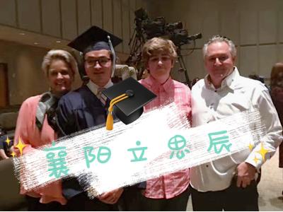 留学生故事 | 从美国跨越太平洋抵达澳大利亚悉尼大学