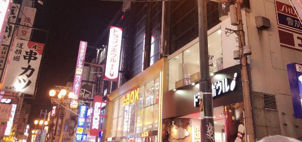 日本再次入境限制再放宽,符合这些条件的外国人可入境!