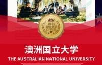 心怀梦想就能永不止步!恭喜胡同学圆梦澳洲八大!